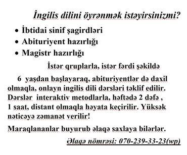 Təlim, kurslar - Azərbaycan: İngilis dilini öyrənmək istəyirsinizmi? •İbtidai sinif şagirdləri •A