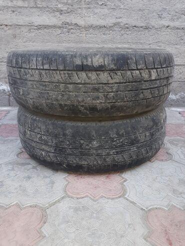 Продаю летние шины размер r 195/65/15, без проколов и шишек. Хватит