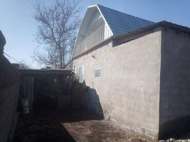 Продажа домов 160 кв. м, 6 комнат, Требуется ремонт