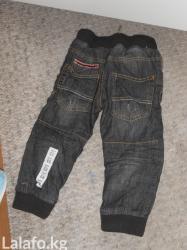 Новые утепленные(без начеса) джинсы zara. размер:1-10  лет в Бишкек