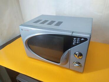 13200 объявлений: Бесплатная доставка. Микроволновая печь SuperStar в хорошем состоянии
