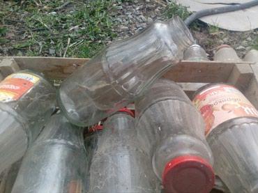 детские игрушки лего в Кыргызстан: Продам бутылки 1 л, широкое горлышко банки 1 л, 3 л