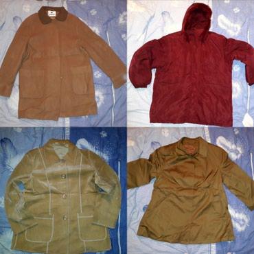 Jakna sa - Srbija: Braon kaput, crvena perjana jakna sa kapuljacom, drap jakna