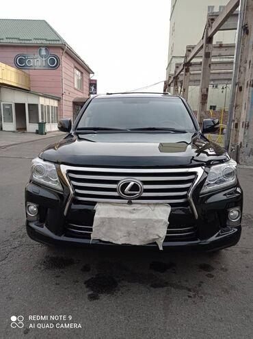 Lexus LX 5.7 л. 2013 | 129 км