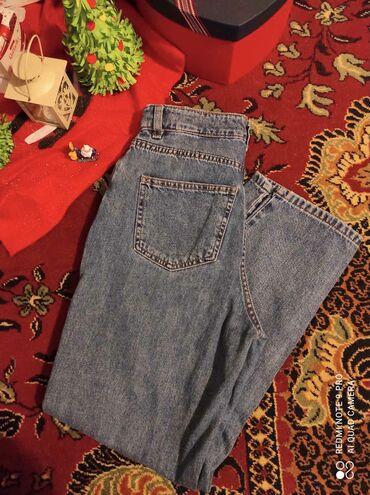 Pantalone ara - Srbija: Primark Nove pantalone +poklon gratis Fenomenalno stojeModernoDuboki