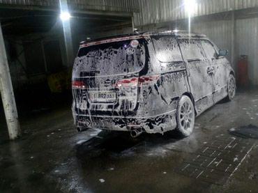 Срочно машины не битый в Бишкек