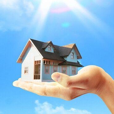 Куплю квартиру или дом в рассрочку 2-3х комнатную каждый месяц по