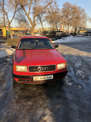 Таанышам жигиттер менен - Кыргызстан: Audi S4 2 л. 1991