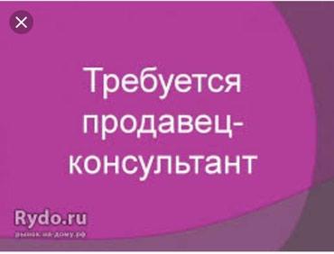 Жумуш берилет! Тез арада кыздар жана в Бишкек
