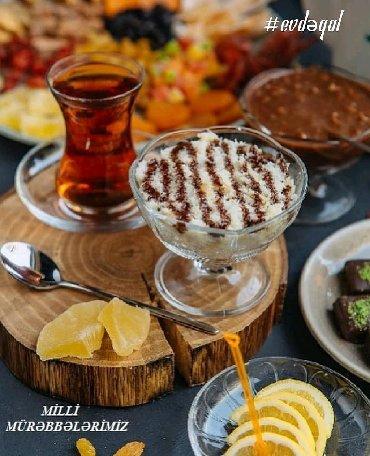 encir murebbesi - Azərbaycan: Kakos murebbesi ***Qiymeti 1 kq-luq banka 20 AZN