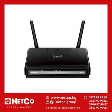 Wi-fi точка доступа d-link dap-2310точка доступа dap-2310 с поддержкой