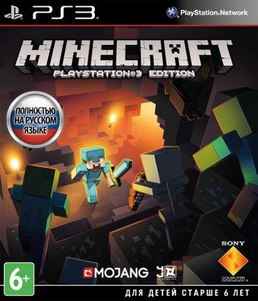 Bakı şəhərində Minecraft ps3