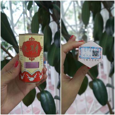 Спортивное питание - Бишкек: Бад для набора веса Самюн ван Самуин ван в оригинале Индонезия