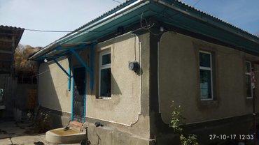 Продаю или меняю дом на Иссыккуле. Расположен на берегу озера (до горо в Каракол