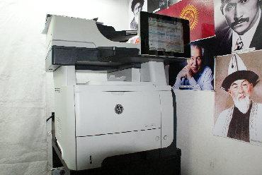 printer p 50 в Кыргызстан: Hp LaserJet 500 MFP M525dn Срочно! цена снижена!!! продается промышлен