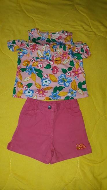 Ostala dečija odeća | Valjevo: Komplet za devojcicu, velicina 18 meseci
