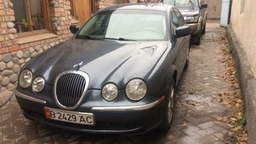 Jaguar S-type 2000 в Бишкек