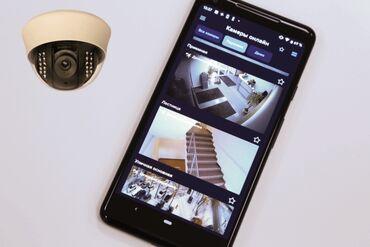 Установка - монтаж видеонаблюдения и систем безопасности на