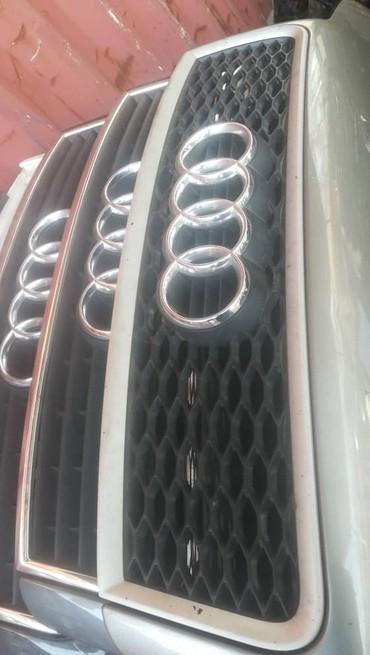 Решётки на Audi ристаил и простые в хорошем состоянии в наличии