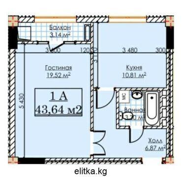 Продается квартира: 1 комната, 44 кв. м