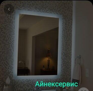 электроды арсенал оптом в Кыргызстан: Зеркала на заказ Мы осуществляем доставку зеркальной плитки и зеркальн