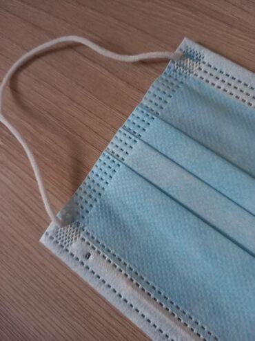 Медтовары - Кыргызстан: Медицинские маски три слоя только оптом