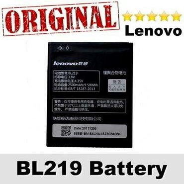 Lenovo telefonlari üçün original və A klass batareyalar - Bakı