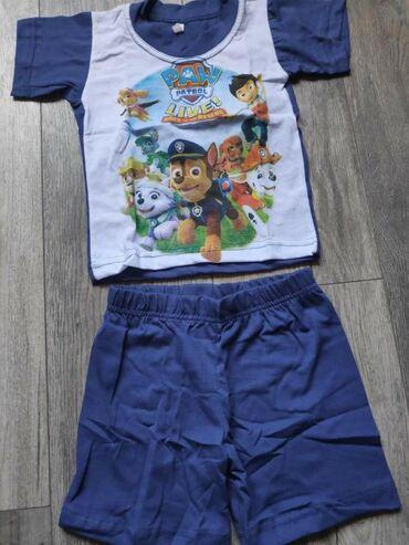 Dečiji Topići I Majice | Kursumlija: Pidzame