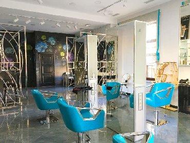 salon krasoty v centre goroda в Кыргызстан: Ищем парикмахеров Салон красоты STUDIO1 приглашает к сотрудничеству