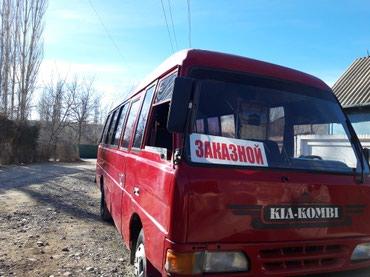 Продам микроавтобус Киа Азия Комби.24 в Исфана