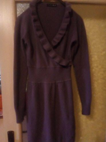 Prelepa haljinica, boja prljavo ljubicasta, velicina M. - Sid