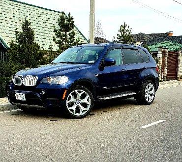 BMW X5 3 л. 2010
