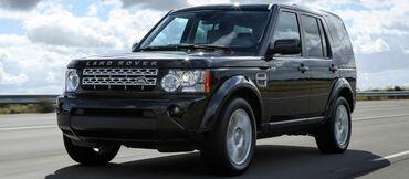 isma discovery - Azərbaycan: Land Rover Discovery guzgunun ustu