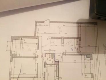 - Архитектурное проектирование, - Дизайн интерьера- Дизайн и
