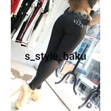 little black dress qiymeti в Азербайджан: Женские брюки