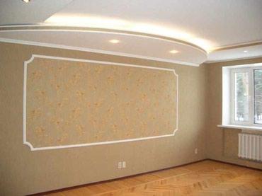 Отделка квартир и домов! в Бишкек