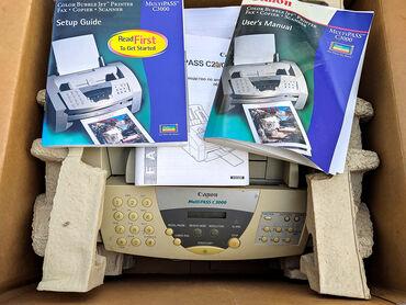 Продаю многофункциональное устройство CANON C 3000 MultipassВ нем есть