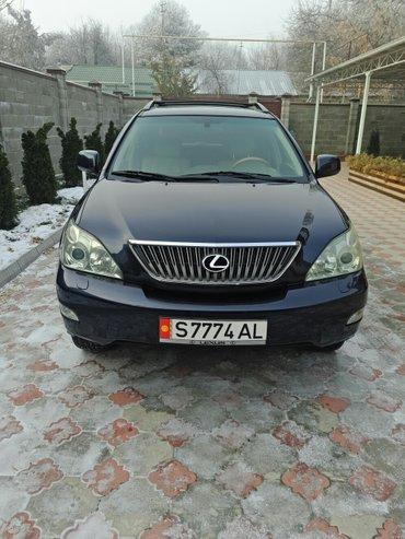 Lexus rx330 в Бишкек