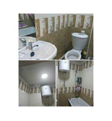 продаю квартиру в Кыргызстан: Продается квартира: Студия, 29 кв. м