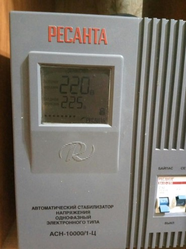 sweet home 3d biblioteki kuhonnoj mebeli в Кыргызстан: Стабилизатор Ресанта АСН-10000/1-Ц. Б/У,в отличном состоянии