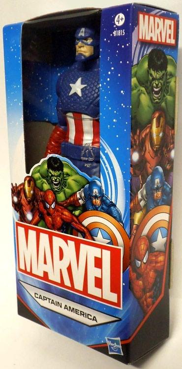 Marvel Captain America Figure  15 cm - Beograd