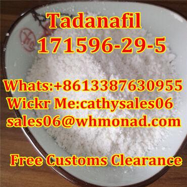 China Supply Cialis,tadanafil powder CAS NO.-5Contact