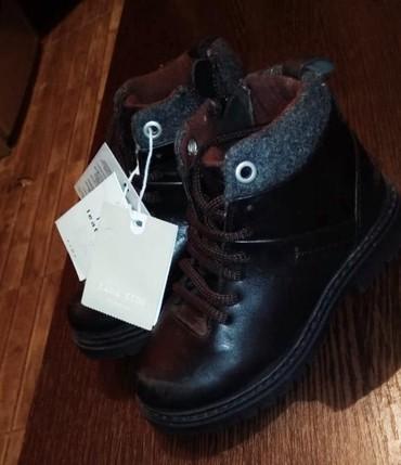 qış ortopedik uşaq ayaqqabıları - Azərbaycan: YENİ - Uşaq üçün, qış botu. Ölcüsü: 26 Qiyməti:89 AZN 25 AZN satırıq