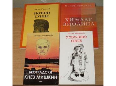 Milan ranković - Četiri knjige ovog autora, sve su veoma dobro - Beograd