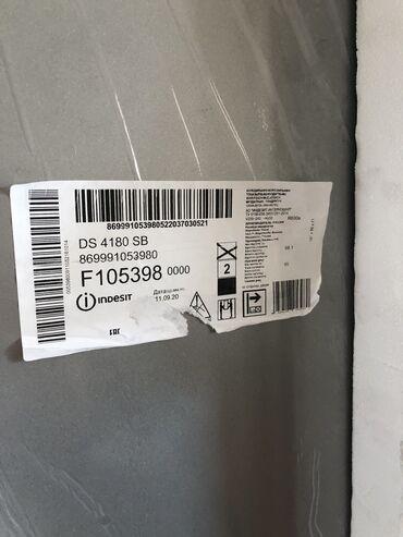 | Новый Двухкамерный | Серый холодильник Indesit