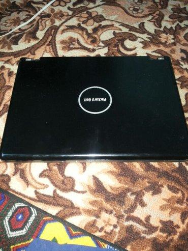 Продам ноутбук рабочий... есть на в Лебединовка