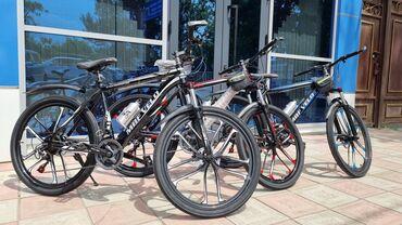 Велосипед MBF Velo 3 рассветкиТитановые диски Замок НасосСумкуБутылка