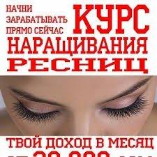 Обучение! Трудоустройство! Практика! - Татуаж 10000 сом - Коррекция  в Бишкек