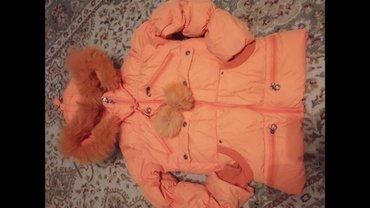 """детская куртка  лет на 8-9 фирма """"donilo"""". В хор состоянии. Тел:070713 в Бишкек"""