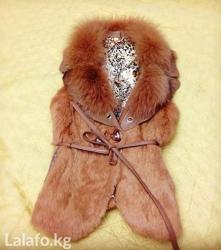 жилетка натуральный мех в Кыргызстан: Мех натуральный! Размер регулируется. Подойдет от С до Л. Сост хорошее